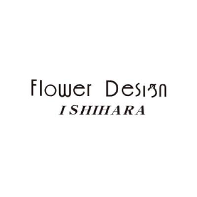 フラワーデザインイシハラ