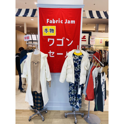 『Fabric Jam』オープン‼
