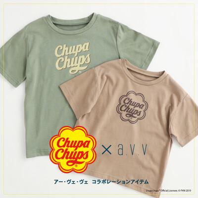 Chupa Chups × a.v.v コラボレーションアイテムが登場!