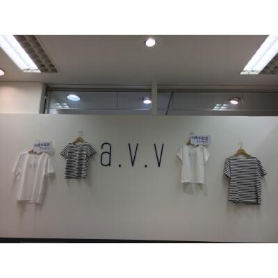 ☆a.v.vは20周年☆