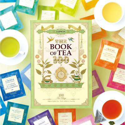 毎日を彩る100種のお茶「ブック オブ ティー 100」発売中!