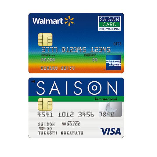 ウォルマートカード セゾン、セゾンカードのご利用で、ザ・モール郡山でのお買い物がおトクに!